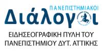 Dialogoi B